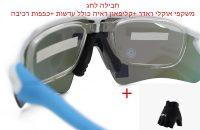 קליפון ראיה כולל עדשות + כפפות רכיבה של 100% + Radar EV חבילה לחג משקפי אוקלי |Oakley Jawbreaker + 100% Black gloves + Clip-On Sun -0